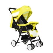 Xe đẩy trẻ em Seebaby QQ3 màu sọc vàng