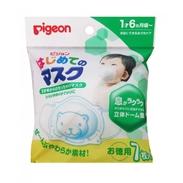 Khẩu trang Pigeon hình gấu cho bé (túi 7 chiếc)