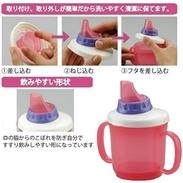 Cốc tập uống Inomata Nhật 250ml (5m+)