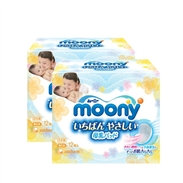 Miếng lót thấm sữa Moony (12 miếng)