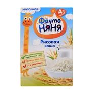 Bột ăn dặm Kawa gạo - sữa (200g)(4m+)