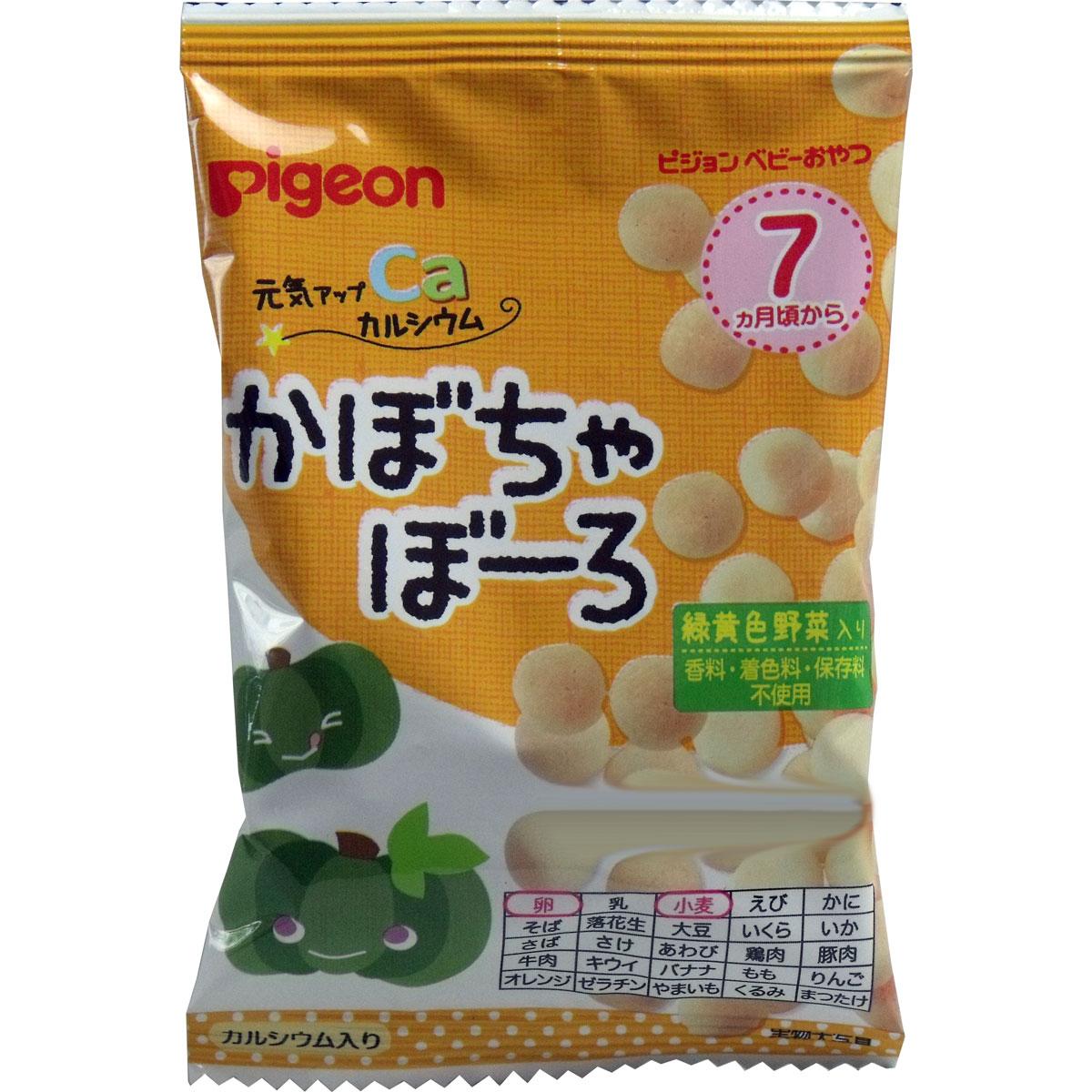 Bánh ăn dặm Pigeon vị bí ngô (15g) (7m+)