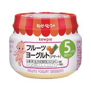 Hoa quả nghiền Kewpie sữa chua hoa quả 5M