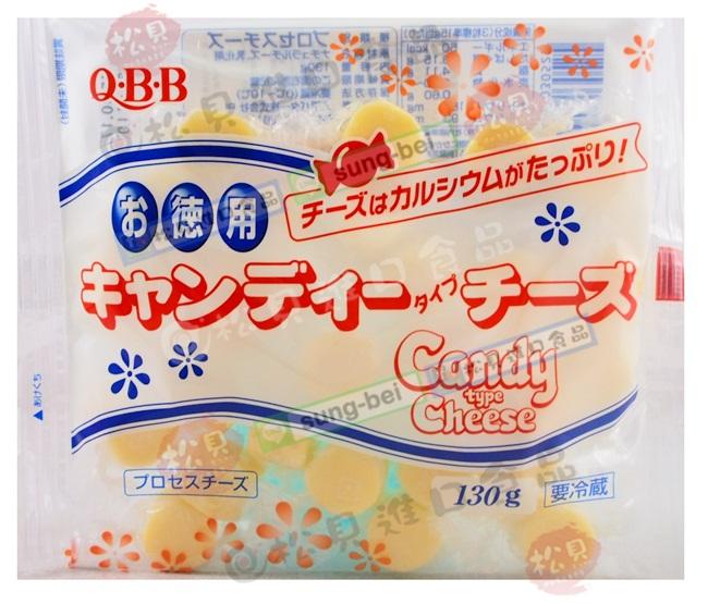 Phomai viên mặn Candy QBB