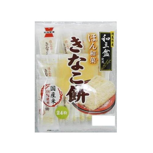 Bánh gạo vị Nhật