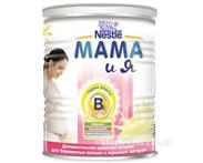 Sữa bột Nestle Mama 400g