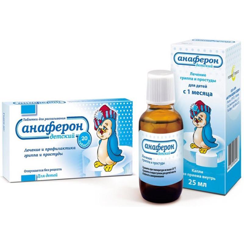 Thuốc Anaferon có tác dụng tăng đề kháng không? Review thuốc Anaferon