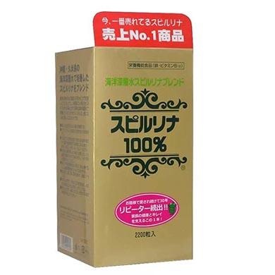 Tảo biển Spirulina Nhật 100% (hộp 2200 viên)