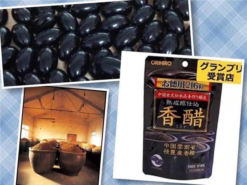 Giấm đen giảm cân Nhật Bản Orihiro (216 viên)