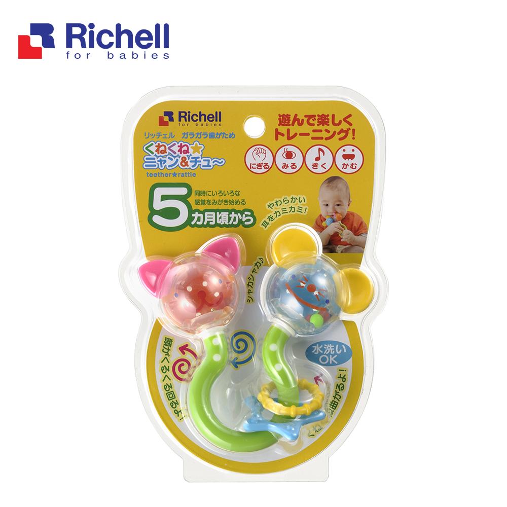 Gặm nướu xúc xắc mèo đuổi chuột Richell RC93753