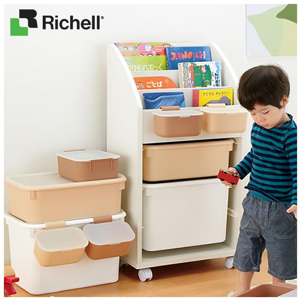 Hộp đựng đồ chơi Richell