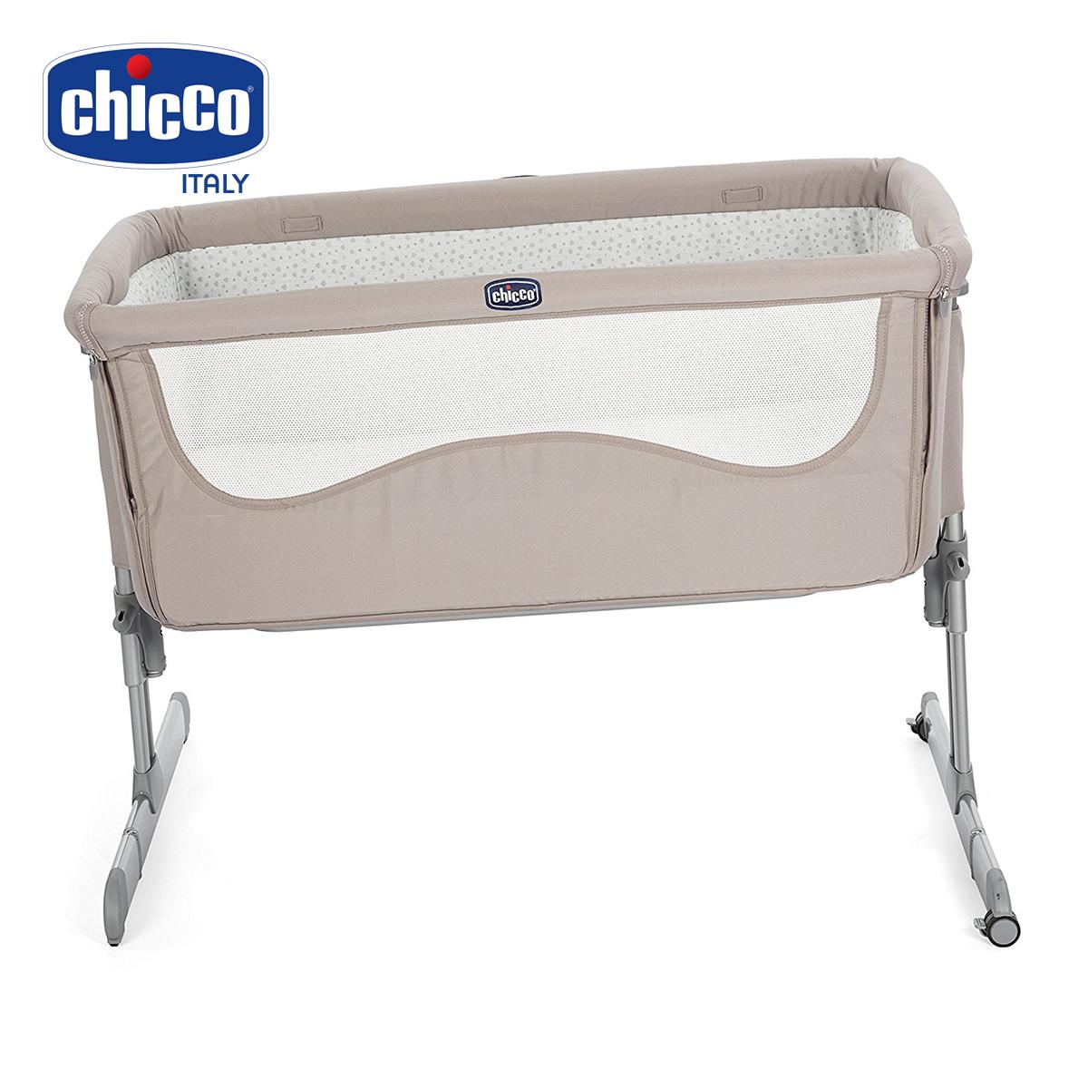 Cũi kề giường Chicco next2me chấm bi màu be