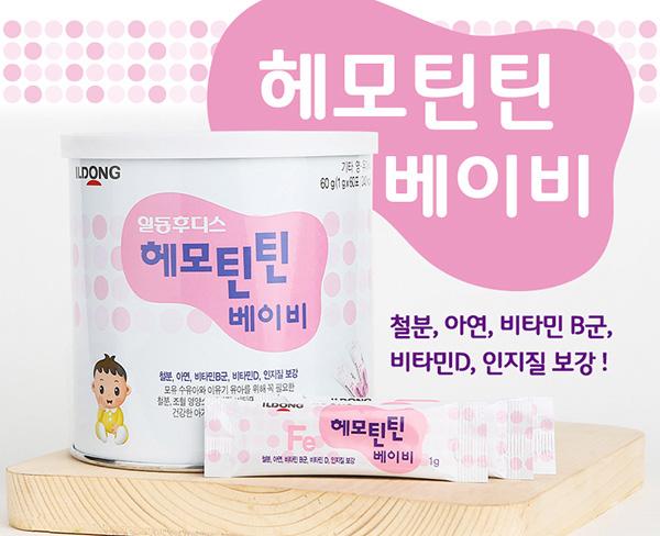 Vitamin bổ sung Sắt Ildong Hemotintin (100 gói x 60g) (12m+)