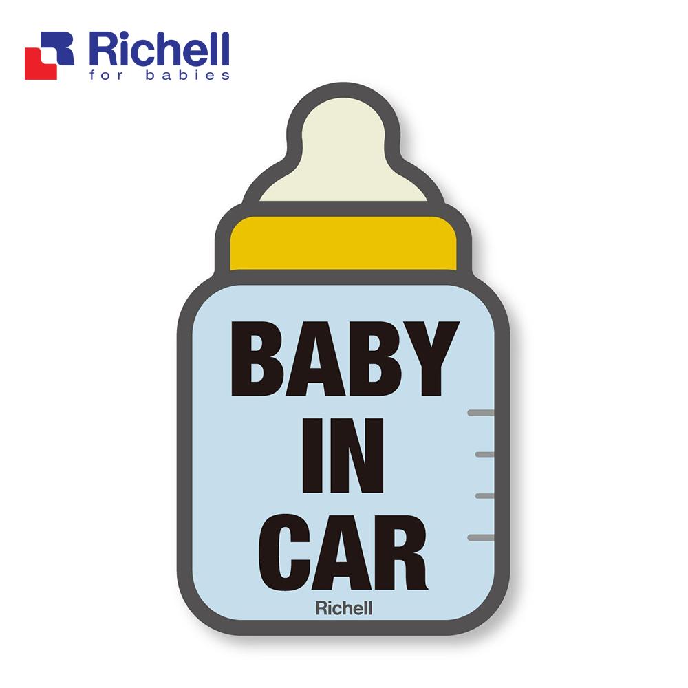 """Cảnh báo: """"Baby in Car"""" Richell (xanh) RC93751"""