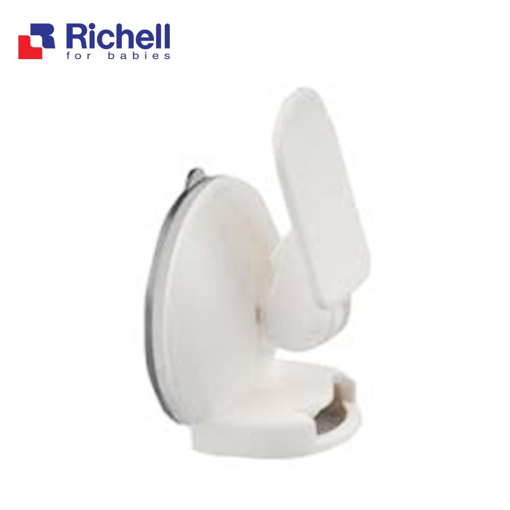 Khóa an toàn cửa kéo Richell RC98191