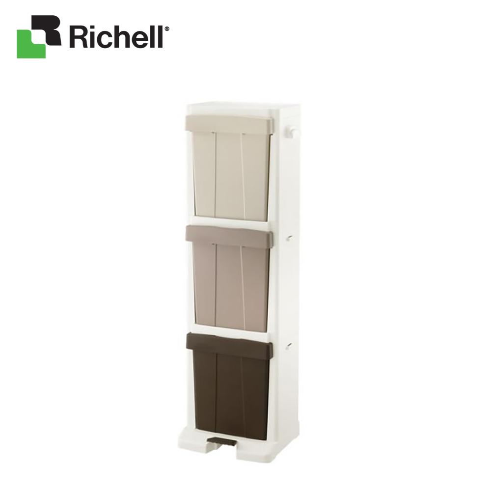 Tủ đựng đồ 3 tầng Richell