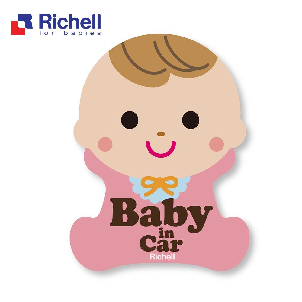 """Cảnh báo: """"Baby in Car"""" Richell (hồng) RC93750"""