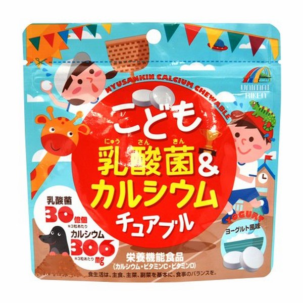 Kẹo bổ sung Canxi và Lactic Unimat Riken (90 viên) (3y+)