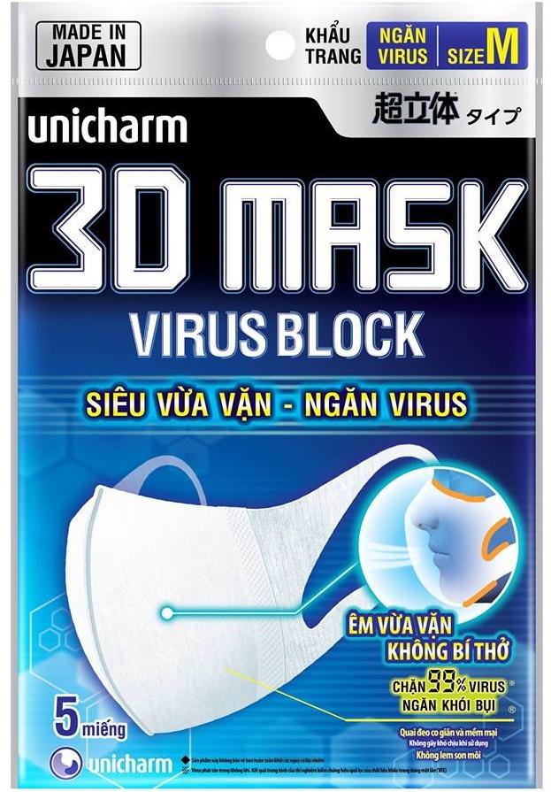 Khẩu Trang Ngăn Virus Unicharm 3D Mask Size M