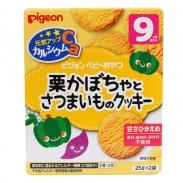 Bánh Pigeon 9M Vị bí ngô, khoai lang