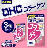 Collagen DHC dạng viện 360 viên/ 60 ngày