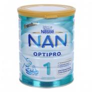 Sữa Nan Nga 1 (0-6m) (800g)