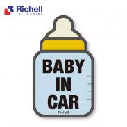 Cảnh báo:Baby in Car phản quang B Richell RC93751