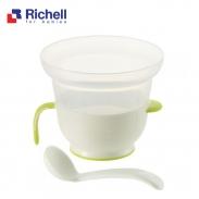 Bộ nấu cháo/cơm nát trong lò vi sóng Richell RC41860