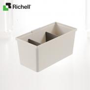 Hộp xếp đồ trong ngăn kéo Totono L Richell HWRC10041