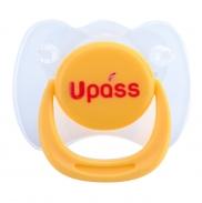 Ty ngậm sơ sinh không BPA (2c) - UP0282NC