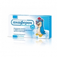 Thuốc tăng sức đề kháng Anaferon (20v) (1m+)