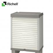 Kho mini Richell HWRC48052