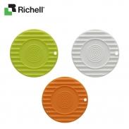 Tấm lót đa năng silicone tròn Richell