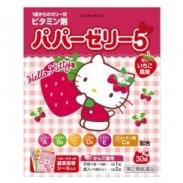 Kẹo vitamin biếng ăn Nhật Bản 30 viên (1 tuổi trở lên)