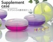 Hộp đựng thuốc hình tròn Nhật Bản