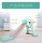 Cầu trượt hình gấu cho bé