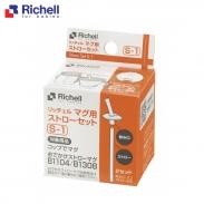 Ống hút thay thế cốc tập uống 3 giai đoạn Richell RC93794