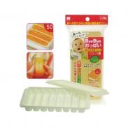 Khay chia thức ăn Kokubo (8 ngăn) (50ml)