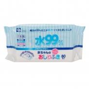Giấy ướt LEC nước tinh khiết 99% -80 tờ
