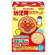 Bánh Ăn Dặm FuJiya Vị Sữa Cho Bé 7m+