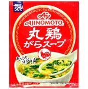 Hạt nêm gà Ajinomoto 50g