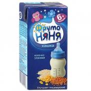 Sữa ngũ cốc Fruto vị lúa mạch ngô gạo (200ml) (6m+)