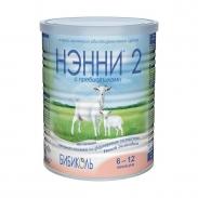 Sữa dê Vitacare số 2 400g (6 - 12m)