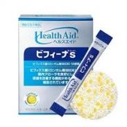 Bột men tiêu hóa HealthAid