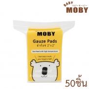 Gạc rơ lưỡi Baby Moby