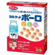 Bánh Men Sữa Calket Boro Nhật 80G