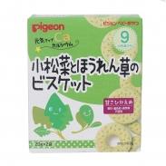 Bánh ăn dặm Pigeon 9 tháng vị rau chân vịt
