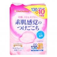 Thấm sữa Chuchu Baby 140 miếng