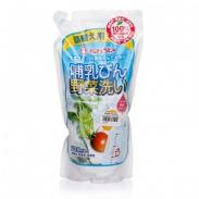 Túi nước rửa bình & rau quả Chuchu (720ml)