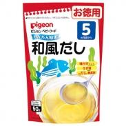Nước dùng Dashi Pigeon (cá) (50g)